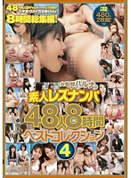 Female Director Haruna Amateur Lesbian Seduction, 48 People, 8 Hours of Footage, Best Of Collection 4 下載