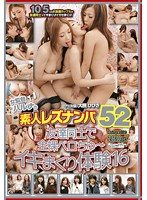 NPS-102 - Japanese Adult Movies - R18.com