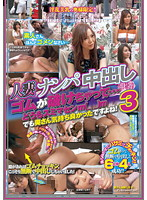 Married Woman Creampie Special: The Condom Got Torn...I'm So Sorry...But It Felt Good...Didn't It? 3 Download