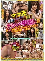 MILF Besties - Drunk Girls! An Orgy! Madness! Picking Up Girls For Creampies 11 Download