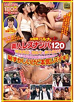Female Director Haruna Amateur Lesbian Seduction 120 These Best Friends Are Getting Busy For The First Time! Deep And Rich Kisses! Cunnilingus! Pussy On Pussy! Etc... They're Embarrassed, But It's Time For Some Serious Lesbian Ecstasy! Download