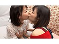 Female Director Haruna Amateur Lesbian Seduction 124 Two Besties Kiss For The First Time... And It Didn't End At Just The Lips! preview-12