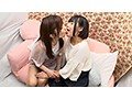 Female Director Haruna Amateur Lesbian Seduction 124 Two Besties Kiss For The First Time... And It Didn't End At Just The Lips! preview-2