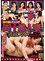Lesbians With An Age Gap At The Massage Parlor. 40-Something Married Women Experience Continuous Ecstasy Vol. 2. Endless Orgasms! Download