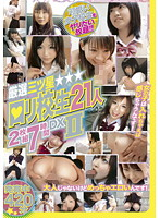 Carefully Selected Triple Stars, 21 Loli S********ls, 7 Hours Deluxe 2 Download