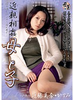 Fakecest: Stepmother And Offspring Mina Kondo , Kasumi Download
