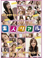 Complete Amateur Girls Real Amateur Today They Star In Their First Adult Video! 下載
