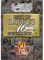 BEST OF LOTUS 16 HOURS SPECIAL BOX 2 Download