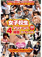 Serious Picking Up Schoolgirls 20 Girls Four Hour Special Download