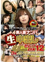 Picking Up Amateur Housewives and Giving Them Creampies The 4 Hour Celeb Deluxe Special 12 Download