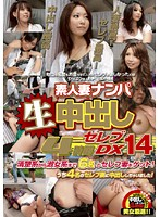 Picking Up Amateur Housewives and Giving Them Creampies The 4 Hour Celeb Deluxe Special 14 Download