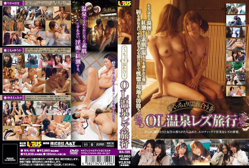 WA-195 OL Lesbian girls wet wet together in hot spring trip