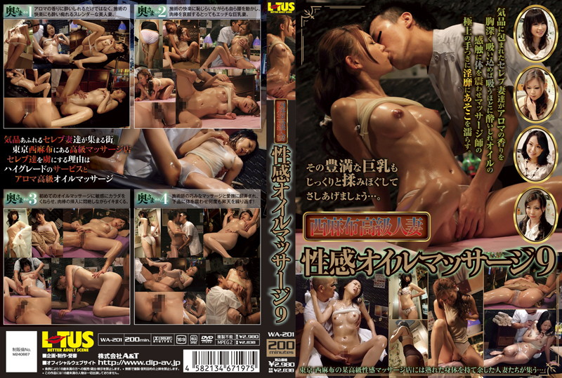 WA-201 High Class Women, Sensual Oil Massages 9