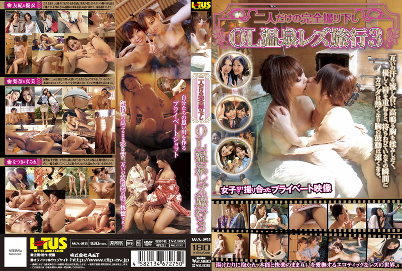 WA-211 2 People POV Office Lady Hot Spring Lesbian Trip 3