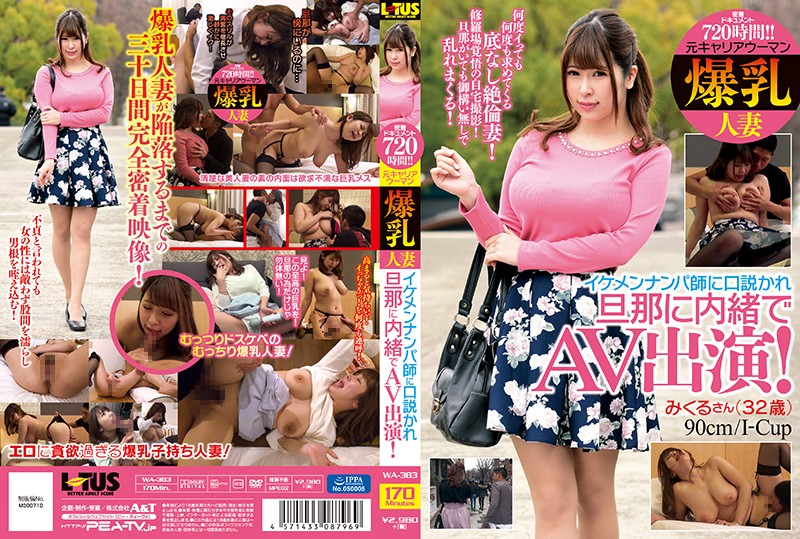 WA-383 An Up Close And Personal Documentary 720 Hours!! A Former Career Woman With Colossal Tits Becomes A Married Woman She Was Seduced By A Handsome Picking Up Girls Pro And Put In An AV Without Her Husband's Knowledge!