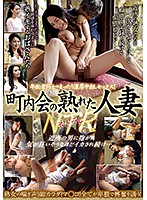 Cuckold Sex With A Ripe Married Woman From The Town Hall Association She Was Fucked By A Guy From The Neighborhood And Forced To Cum Until She Lost Her Mind... Download