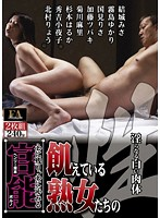Lingering In My Heart - A Henry Tsukamoto Carnal Porno - Mature Women Starving For Sex Download