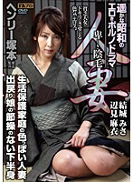 Traditional Japanese Mature Woman (With A Hairy Pussy) Living On Welfare Moves Back To Her Parent's Home Download