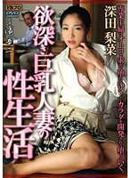 The Sex Life Of A Greedy Married Woman With Big Tits Rina Fukada Download