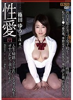 Lust (7) Bunch of Middle Aged Men Make Sexual Requests To a Schoolgirl Yu Shinoda Download