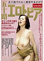 Sexy 50 Year Old Utopia Do You Want To Fuck An Older Woman? A Woman Reaches Her Second Peak In Her 50's Born In The Showa Era, Lived Through The Heiwa Era, And Ready For More Soft Mature Tits Download