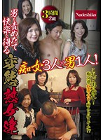 3 Slut Bitches Vs 1 Guy! Perverted Mature Woman Love For Teasing A Man To Ultimate Pleasure Paradise Download