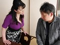 My Girlfriend's Mom Is So Hot... ~ Seduced By Adult Lust ~ preview-13