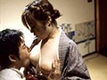 Showa Sensual Theater The Book of Corrupt Lust preview-1