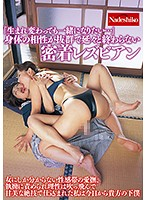 """""""When We're Reborn Again, I Want For Us To Be Together..."""" Lesbian Series Sex So Good, Their Bodies Fit So Well Together, That They Will Never Stop Fucking Download"""