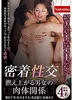 Intimate Sex. The Passionate Sexual Relations Between A Man And A Woman Download