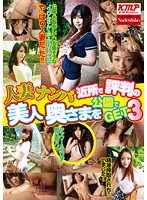 Picking Up Married Women - Getting the Hottest Wives in the Neighborhood at the Park 3 下載