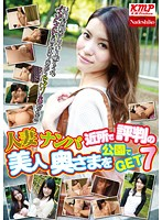 Picking Up Married Women - Getting the Hottest Wives in the Neighborhood at the Park 7 下載