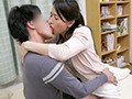Playing With A Widow Stepmom... Ayako Inoue preview-9