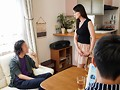The Sister-In-Law Reiko Kitagawa preview-1