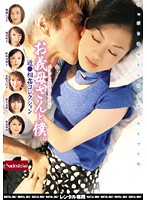 Stepmom & Me. Familial Adultery Collection Download