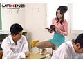 The Wild Slutty and Sadistic Female Teacher Nono Mizusawa preview-2