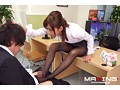 Rapist ~Girl Forced To Fuck A Stranger~ Nozomi Aso preview-10