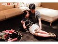 Breaking In A Hottie In My Hotel Room Hitomi Hayama preview-1