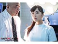 A Horny Nurse Hypnotism Breaking In Session Our Masturbation Sex Slave Kana Yume preview-10