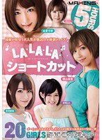 LA LA LA Short Hair Download