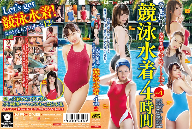 MXSPS-584 hd jav Akiho Yoshizawa Yui Hatano Beautiful Statuesque Lust! 12 Dignified And Beautiful Female Athletes Competitive Swimsuit Edition 4