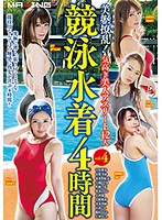 MXSPS-584 JAV Screen Cover Image for Akiho Yoshizawa Beautiful Statuesque Lust 12 Dignified And Beautiful Female Athletes Competitive Swimsuit Edition 4 Hours vol 4 from MAXING Studio Produced in 2018