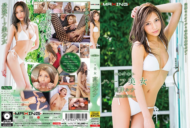 MXSPS-657  REQUEST Half-Japanese Beauty – Luna Takai