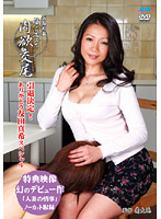 Incest: Mother and Son's Carnal Desires She's Retiring! Thank You Maki Tomoda Special Maki Tomoda 下載