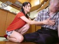 This Father-In-Law's Filthy Tongue Is Creeping And Crawling Over The Soft Skin Of His Daughter-In-Law Ayame Yumeno preview-2