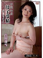Incest: MILF Pollination Miyuki Shirakawa  Download