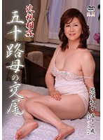 Incest: My Mother Fucked Me On Her 50th Birthday Sachiko Hara 下載