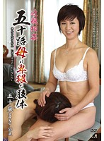 Incest: The Filthy Body Of My 50 Something-Year-Old Mother Maki Igarashi Download