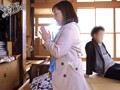 An Exclusive Return!! Incest Mama's Homecumming Reunion Hitomi Ueno preview-1