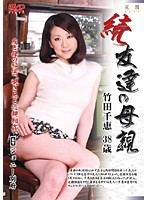 Friend's Mom Chie Takeda Download